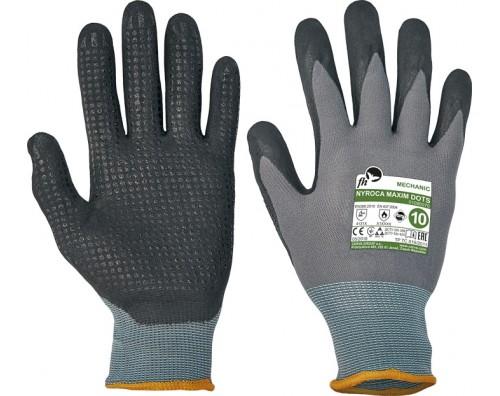 Zaščitne rokavice nitril NYROCA MAXIM DOTS