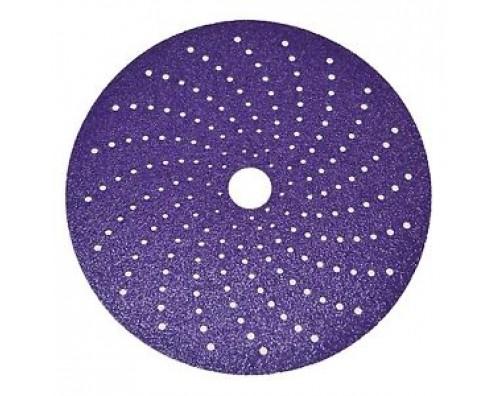Brusni diski Cubitron II Hookit FI 75 MM
